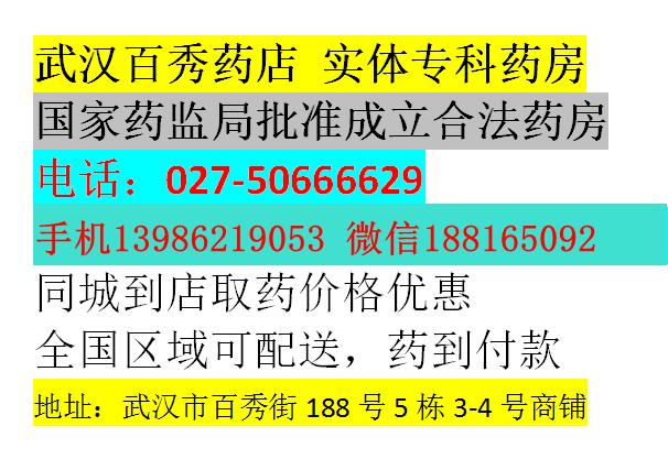 药店联系方式图片_副本.png